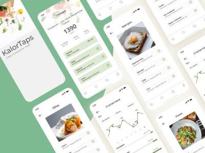 KalorTaps web ui design