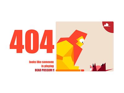 404 Error ux ui animation toon lion animals characters user interface website cartoon funny error filenotfound 404 art simple minimal illustrator illustration design