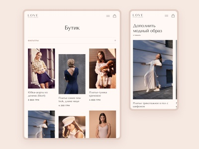 Clothing Brand Website | LOVE store fashion boutique minimal web design design web typography animation ui