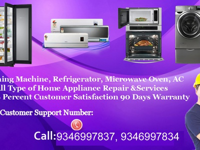 IFB Microwave Oven Service Center in Basaveshwara Nagar microwave washing machine services