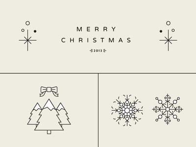Christmas Designz christmas wreath sparkles star light bow snow snowflake flake
