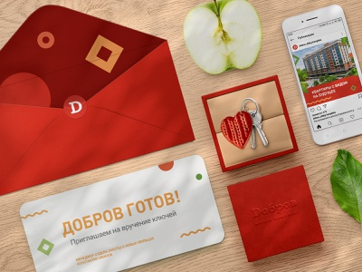 ЖИЛОЙ КОМПЛЕКС ДОБРОВ illustration typography брендинг жилойкомплекс branding logo naming design rebranding фирменныйстиль графический дизайн