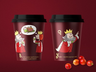 WONDERLAND COFFEE CHAIN typography packagingdesign design rebranding вкус лого tea queen king coffee персонажи чай кофе illustration графический дизайн