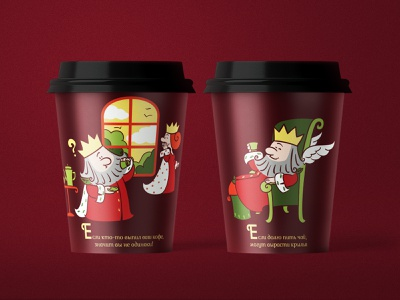 WONDERLAND COFFEE CHAIN packagingdesign rebranding corporateidentity vector фирменныйстиль иллюстрация персонаж сказка coffee tea king queen logo illustration aroma coffeeshop