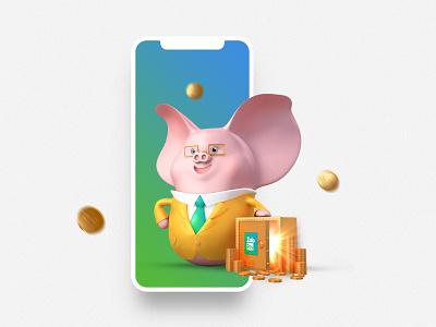 "ZaloPay - ""Tet"" Campaign 2019 - ""Heo Chiêu Tài"" Level 4 vietnam character 3d ui deisgn illustration lunar new year visual"