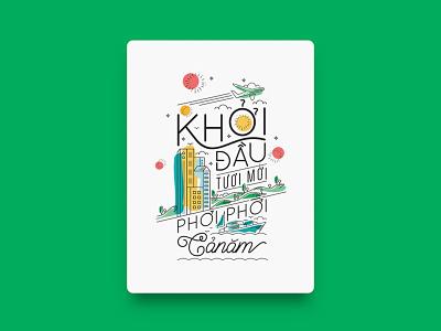 January / Manulife - Calendar 2019 calendar application typography healthy typography art calendar 2019 graphicdesign illustration art vietnam