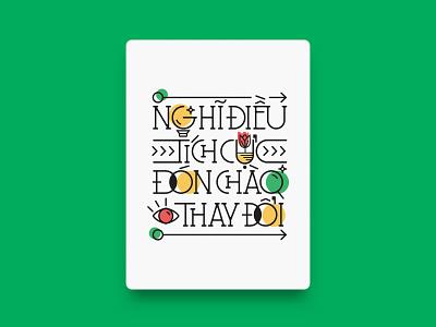 July / Manulife - Calendar 2019 vietnam illustration art graphicdesign calendar 2019 typography art healthy typography application calendar