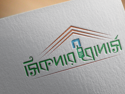 Logo design adobe illustrator adobe photoshop logo design