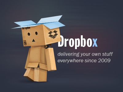 Dropbox Contest dropbox contest extra space sharing drew houston dropbo danbo danboard cardboard toy delivery amazon illustration photoshop box drop community files connect upload download