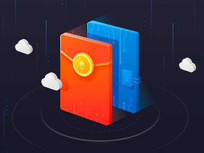 My Digital Wallet security cyptobercurrency blockchain wallet