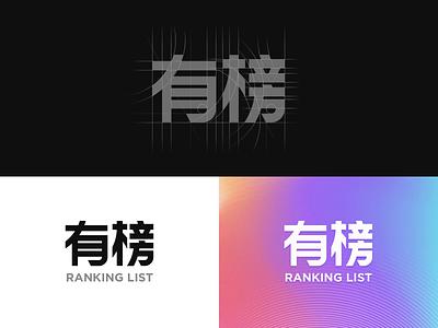 Font design design illustration sketch