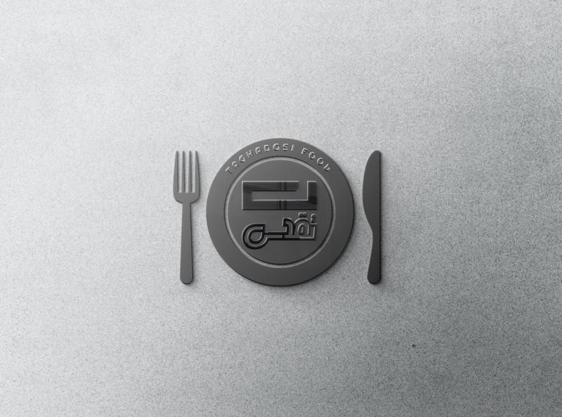 Restaurant Logo typography restaurant design logo illustration