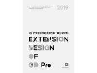 "The Variable Font ""GD Pro"""