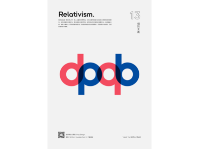 """The Variable Font """"GD Pro"""" @GrayKam"""