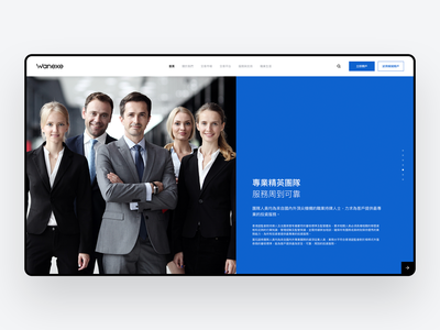 Wanexe Securities Website @Graykam