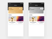 Securities App Design @GrayKam