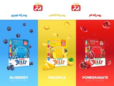 Jelly Powder Banner Design designer productdesign 3d art branding photoshop graphicdesign design art