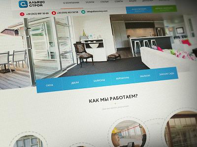 Alliance Stroy web design site