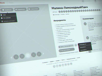 Рrototype for new site web design site