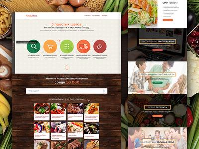 Landing page design for FindMeals service. web design ux design ui design