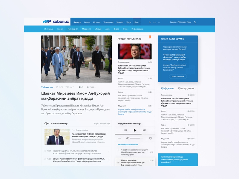 Homepage1