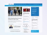Homepage for Xabar.uz