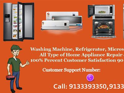 LG Washing Machine Service Center in Secunderabad lg washing machine call centre machine