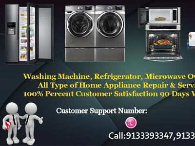 LG washing machine customer care in Hyderabad lg washing machine repair centre