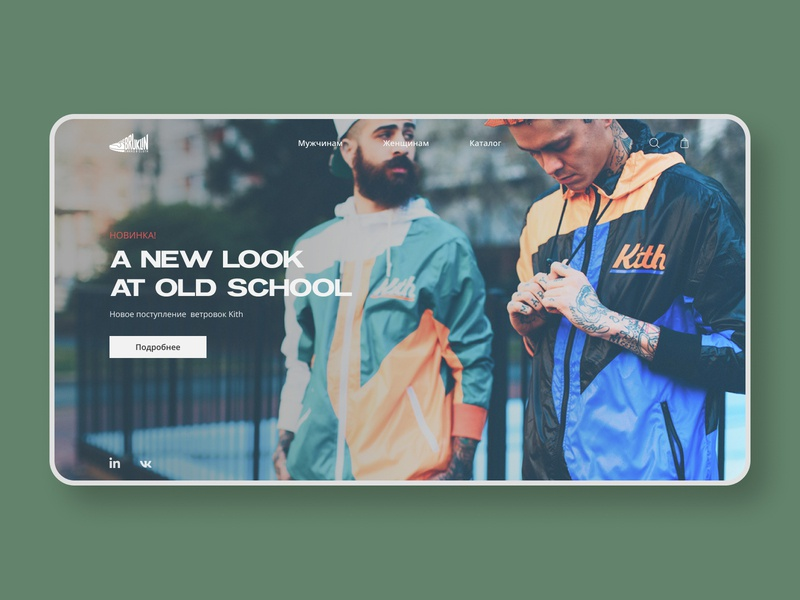 redesign online store web design clothes shoes sneaker ix ui online store online shop