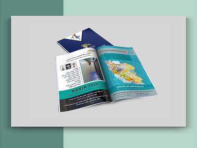 s  133 vector design branding illustration leather magazine