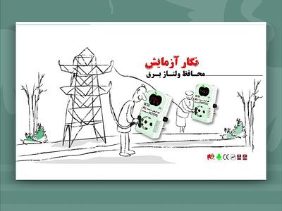 s  201 banner design graphic design web ux illustrator ui design branding vector illustration