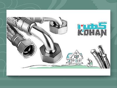 s  200 leather magazine web ux ui banner design illustrator graphic design design branding vector illustration