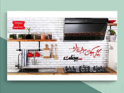 s  199 ux web banner design ui art graphic design design branding vector illustration