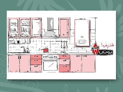 s  197 illustrator art illustration web banner design design graphic design ux ui branding