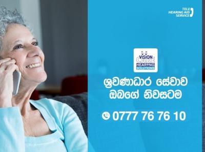 Hearing Aid Sri Lanka hearing aids in sri lanka hearing aids in sri lanka