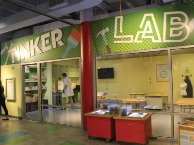 Tinker Lab Header
