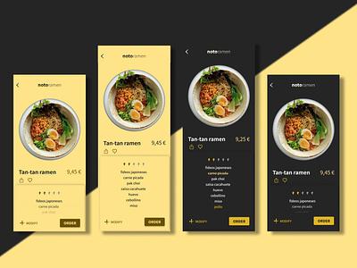 Detail of a ramen dish design app ui