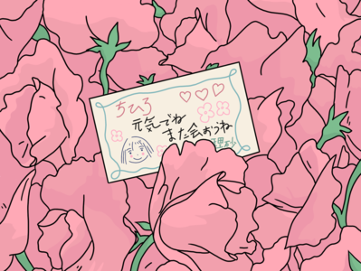 El viaje de Chihiro studio ghibli illustration