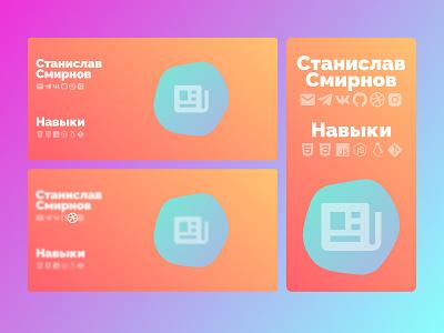 Homepage vector web homepage personal website