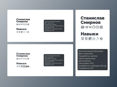 Homepage web vector personal website homepage