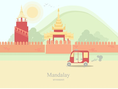 City Hopping mandalay vector design cityscape attractions asia illustration city illustration