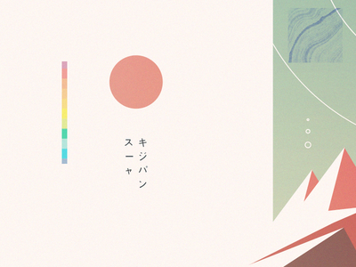 Ski Japan japan landscape poster ski geometric illustration minimal