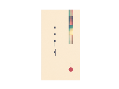○ minimal geometric lines vertical abstract