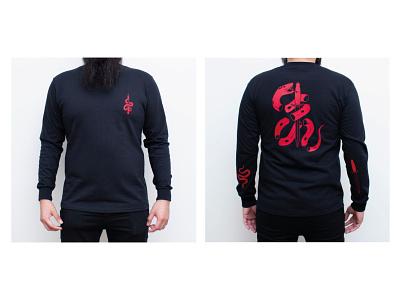 Merch design - Cut My Snake Into Pieces t-shirt design t-shirt band shirt merch ink design procreate illustration