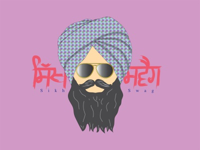 SikhSwag minimal logo vector design illustration