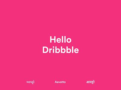 Hello Dribbble ! flat graphic design website ui app web minimal typography branding design