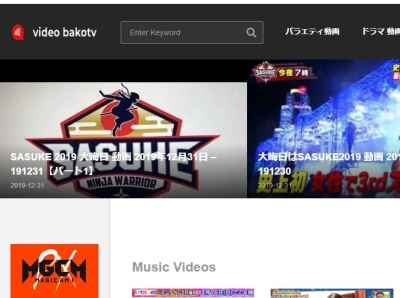 youtube バラエティ 動画 格納庫 更新