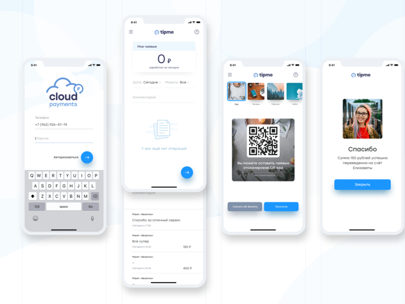 An easy way to get a tip clean ui design minimalistic clean ui tipography bar restaurant finance tip ios app app design mobile user experience ux design