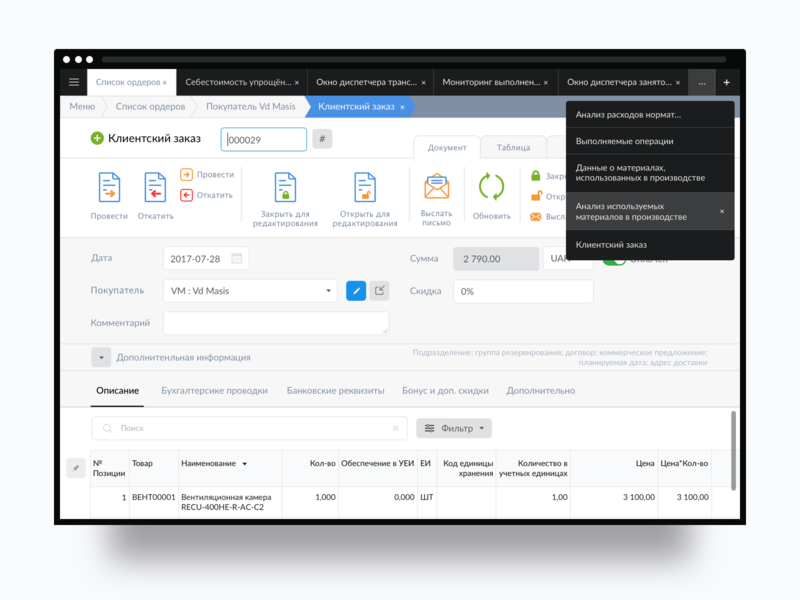 Web Interface version of ERP System gui interface dashboad erp software panels sketchapp user experience ux interaction design