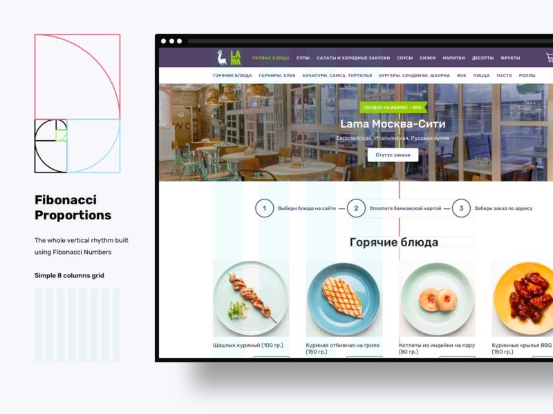 Example of Golden Ratio in Vertical Rhythm website landingpage grid layout user inteface design golden ratio sketch responsive restaurant visual design